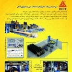 iran_reit