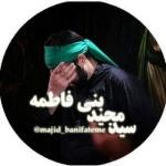 majid_banifateme