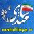 مـهـدے بـیـا ║ MahdiBiya