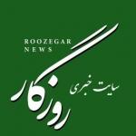 roozegarnews