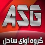 avayesahelgroup