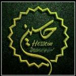 hossein_hhp