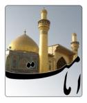alemamah