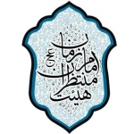 montazeran_emam_zaman