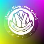 اتحادیه صنف پوشاک تهران