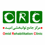 omidclinic