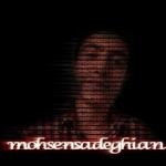 mohsenandsadeghian