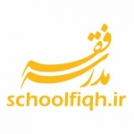 schoolfiqh