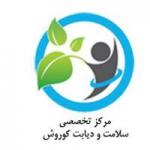 isfahanems