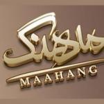 maahang_ir