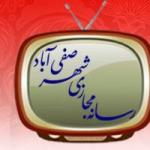 safiabadnews