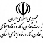 isfahan.mcls.gov