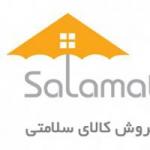 salamatbazar