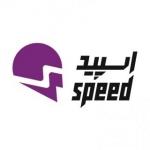www.speedapp.ir