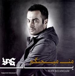 امیر محمد