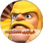 Royale96