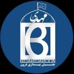 bidaridaroon