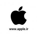 apple.shop.iran