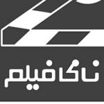 namifilm