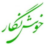 رضا طاهری - آموزش کاربردی طراحی سایت، سئو، و نرم افزار