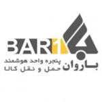bar1co