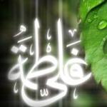 فداییان امام علی النقی سلام الله علیه