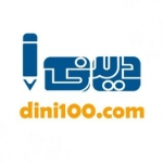 film_dini100