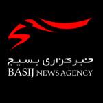 خبرگزاری بسیج - سازمان بسیج مستضعفین