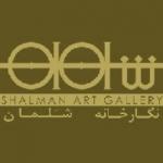 shalman