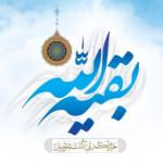 dorane_pahlavi