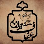 alavyzadeh1