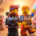 (( IRAN LEGO ))