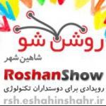 roshanshow_shahinshahr