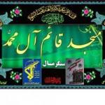 p_m_b_shahid_kakrodi