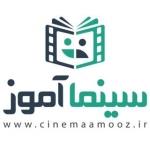 cinemaamooz