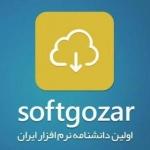 softgozar