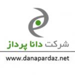 danapardaz