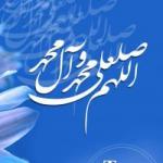 mohammad313mahdi313mohammad