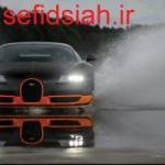 سفید سیاه:sefidsiah.ir
