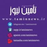 taminnews