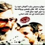 ایران1357