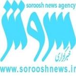 sorooshnews