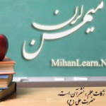 MihanLearn.NET