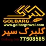 golbargtravel.com