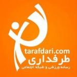 Tarafdari.com