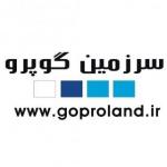 goproland.ir