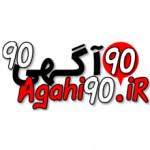 Agahi90_ir