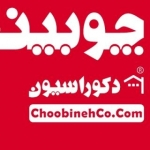 choobineh
