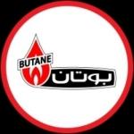 butanefamily