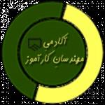 azmoon_nezam_mohandessi